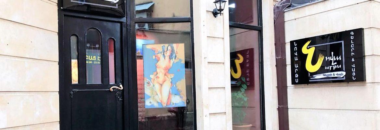 NOVA ARTS Gallery & Wine